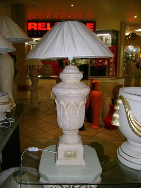Leaf Lamp R495 each